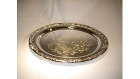 """Image of a 17"""" Silver Tray"""