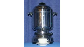 Image of a Coffeemaker - 60 Cup