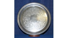 "Image of a 12"" Round Gallery Tray"