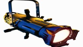 Image of a LEKOS Lighting