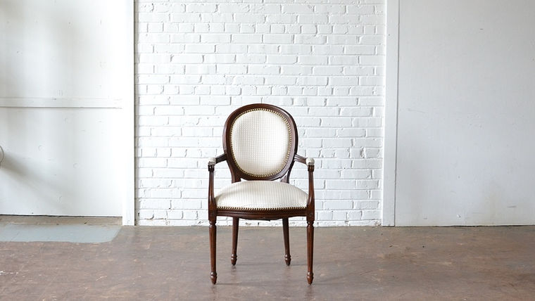 Picture of a Hartwell Dining Chair