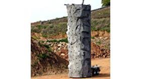 Image of a Hard Rock Wall - 5 Climber