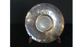 Image of a Mini Silver Dish
