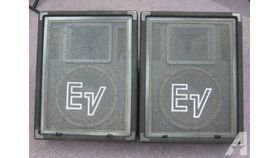 Image of a Speakers: EV S-1202ER