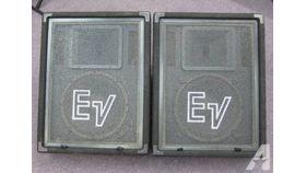 Image of a Speakers: EV S-1202ER