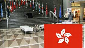 Image of a Flags: International, Hong Kong 3'x5' Nylon