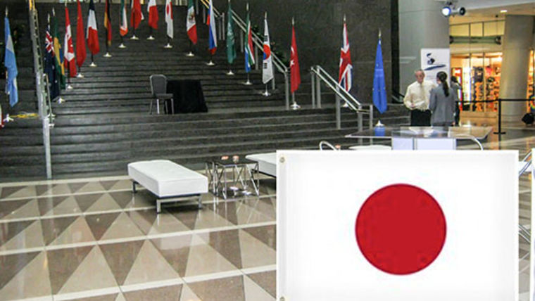 Picture of a Flags: International, Japan 3'x5' Nylon