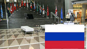 Image of a Flags: International, Russia 3'x5' Nylon