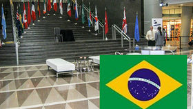 Image of a Flags: International, Brazil 3'x5' Nylon