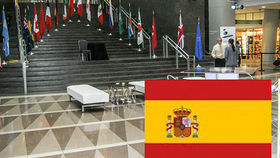 Image of a Flags: International, Spain 3'x5' Nylon