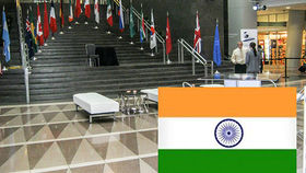 Image of a Flags: International, India 3'x5' Nylon
