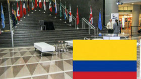 Image of a Flags: International, Columbia 3'x5' Nylon