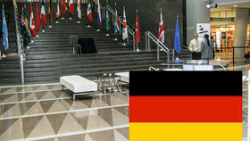 Image of a Flags: International, Germany 3'x5' Nylon