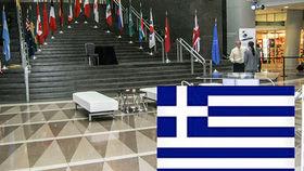 Image of a Flags: International, Greece 3'x5' Nylon