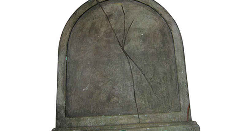Picture of a Prop: Halloween, Tombstone