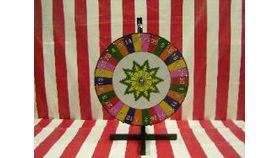 Carnival Wheel image