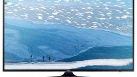 Image of a Samsung 55 Monitors