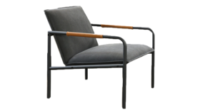 Image of a Amarula Lounge Chair
