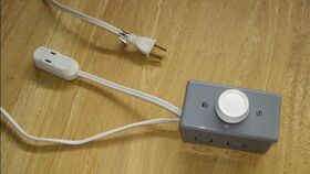 Image of a Dimmer Switch