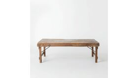 Image of a Bodhi Coffee Tables