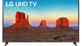 "Image of a 55"" TV Monitors"