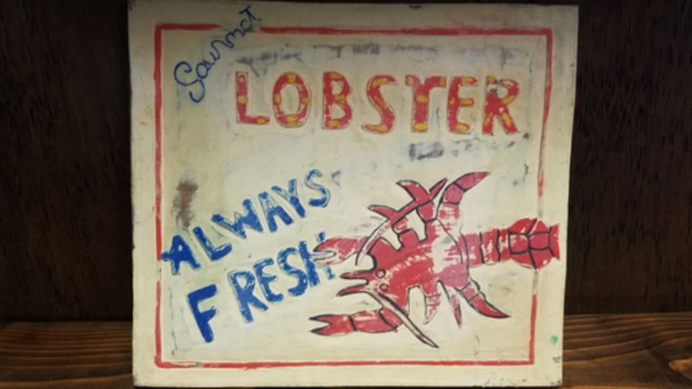 """Picture of a """"Gourmet Lobster"""" Sign"""