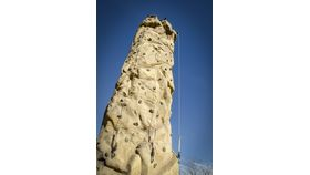 Image of a Climbing Wall