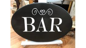 """Image of a Bar Sign """"Wood Oval"""""""