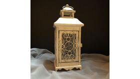 Image of a Lantern Small