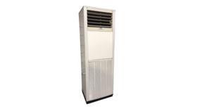 Image of a GERO 48000 BTU (4 ton) V2. Heatpump - Indoor Unit