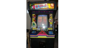 Image of a Dig Dug (Classic)