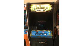 Image of a Galaga (Classic)
