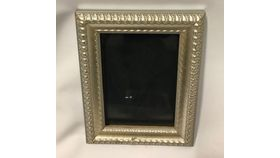 Image of a Frame-Antique Silver Braid