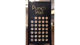 Image of a Black Punch Wall