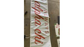 Image of a Banner-Alpha Chi Omega Owned
