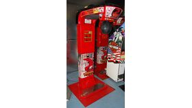 Image of a Boxer Arcade Game, Dragon Punch