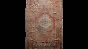 Image of a Rug, Bahar