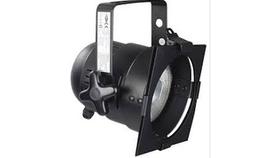Image of a Black LED Uplights