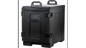 Image of a 4 Pan Hot or Cold Box