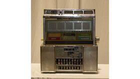 Image of a 50's Vintage Diner Radio