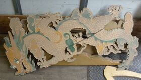 Image of a Asian Dragon Flats / Die Cut Decorative Accent Wall Panels