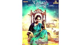 Image of a Giant Gulaab Gang Movie Poster