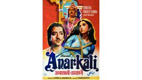 Image of a Giant Anarkali Movie Poster