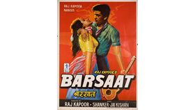 Image of a Giant Barsaat Movie Poster