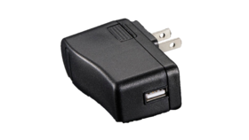 Image of a USB Power Adapter