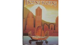 "Image of a ""Hong Kong"" Hanging Canvas"