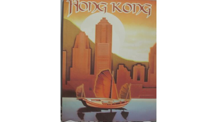 """Picture of a """"Hong Kong"""" Hanging Canvas"""