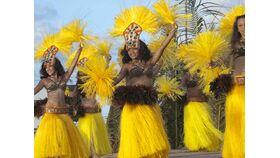 Image of a PITAH - 3 Hour 13 Cast Hawaiian/Polynesian Vignette Pkg